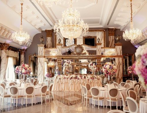 Stunning Wedding Venues Across the UK
